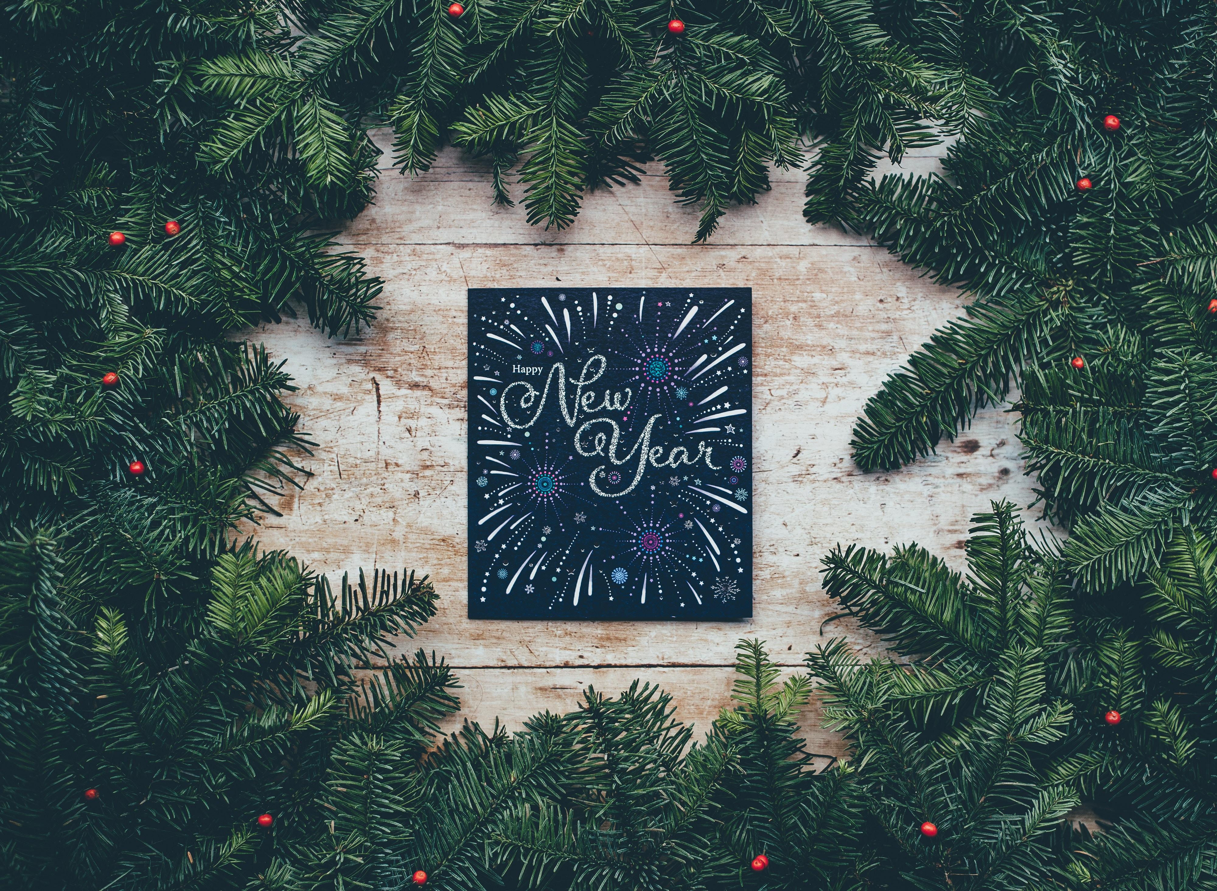 За една прекрасна и изпълнена със здраве 2018-та година