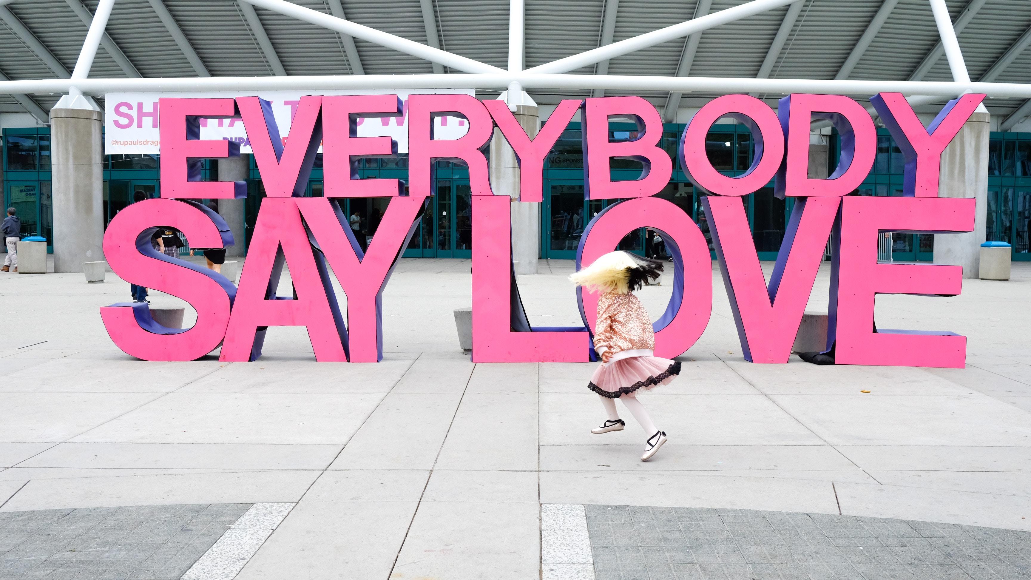 Да обичаме себе си